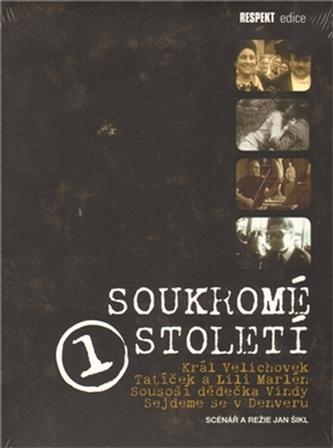 DVD-Soukromé století - Jan Šikl