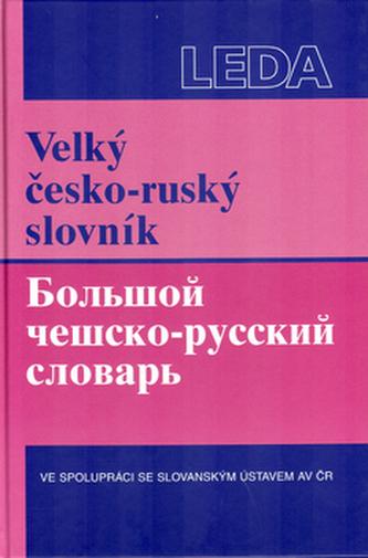 Velký česko-ruský slovník - Marie Sádlíková a kol.