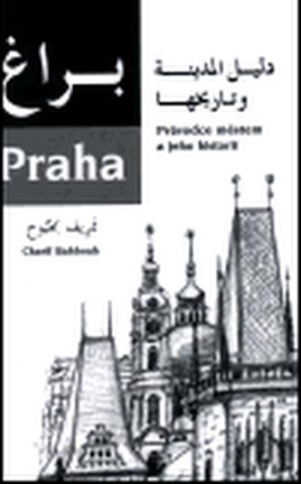 Praha - Bahbouh Charif