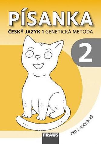 Český jazyk 1 pro ZŠ - Písanka 2 /genetická metoda/