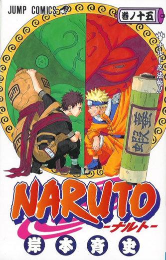 Naruto 15 - Narutův styl - Kišimoto Masaši