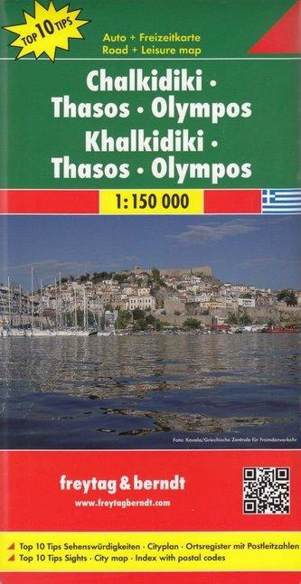 Chalkidiki. Thasos.Olympos