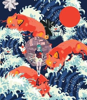 Made in Japan - Eseje o japonské vizuální kultuře - neuveden