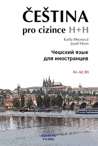 Čeština pro cizince / Češskij jazyk dlja inostrancev + CD - Karla Hronová