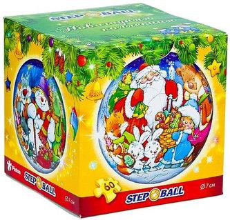 Plastic Puzzle Koule 60 Vánoční kolekce - sv. Mikuláš - neuveden