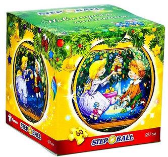 Plastic Puzzle Koule 60 Vánoční kolekce - Louskáček - neuveden