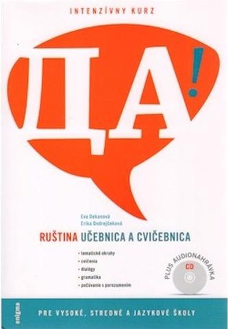 Da! Ruština a cvičebnica + CD - Erika Ondrejčeková