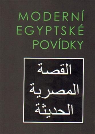 Moderní egyptské povídky - kol.