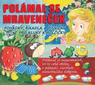 Polámal se mraveneček - Radovan Lukavský; Libuše Havelková