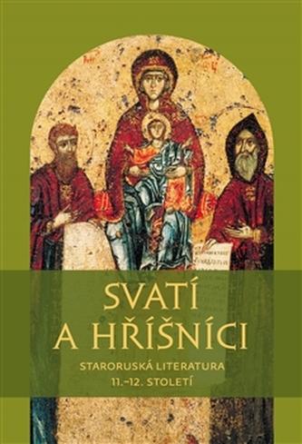 Svatí a hříšníci - Michal Téra