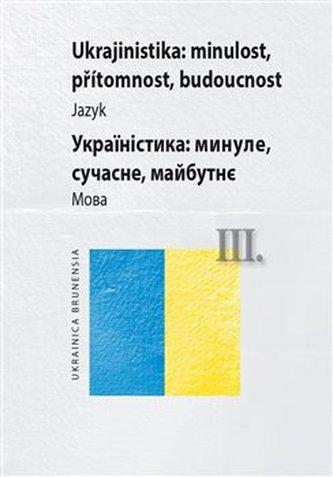 Komplet-Ukrajinistika: minulost, přítomnost, budoucnost III - kol.