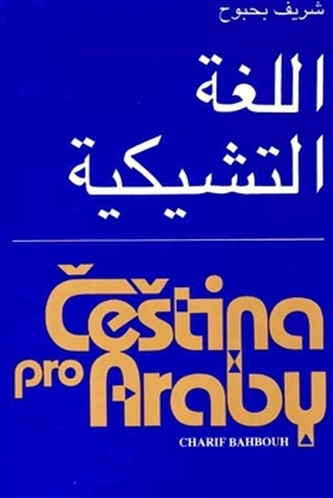 Čeština pro Araby - Charif Bahbouh