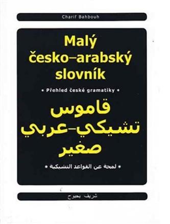 Malý česko-arabský slovník - Charif Bahbouh
