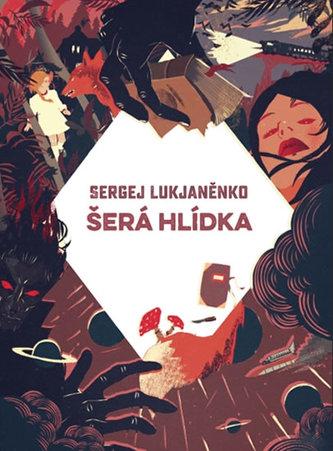 Šerá hlídka - nové vydání v pevné vazbě - Lukjaněnko, Sergej