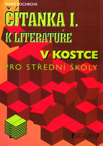 Čítanka I. k literatuře v kostce pro střední školy