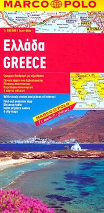 Greece 1:800 000