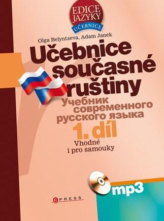 Učebnice současné ruštiny 1. díl - Olga Belyntseva; Adam Janek