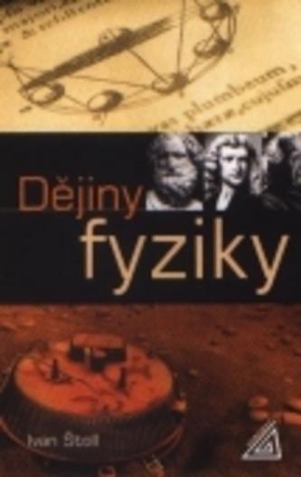 Dějiny fyziky