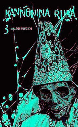 Kannonina ruka 3 - Masakazu Yamaguchi