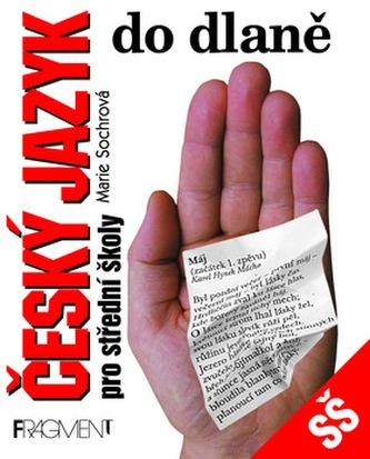 Český jazyk do dlaně pro střední školy